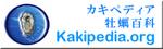kakipedia-lg.jpg